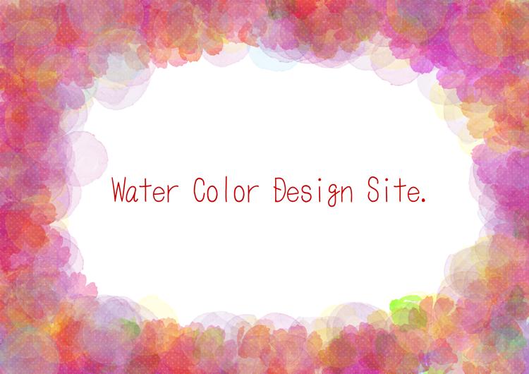 水彩フラワーフレームフリー素材