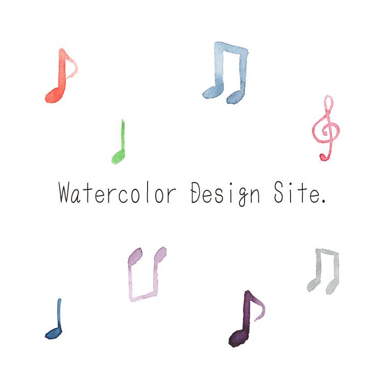 水彩音符イラスト Watercolor Design Site